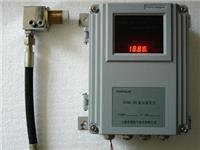 AVM-20型振动监控仪