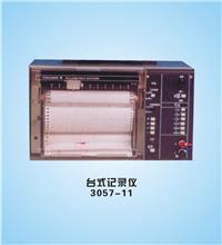 台式记录仪