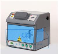 暗箱式三用紫外分析儀 ZF-7
