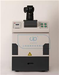 高強度紫外分析儀 UV-3000