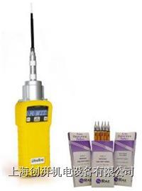 华瑞光离子PID检测仪UltraRAE  UltraRAE