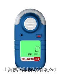 便携式气体检测仪 GC10