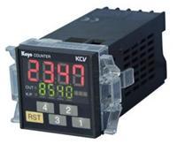光洋电子计数器 KCV-S