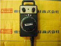 东侧电子手轮 HC-125