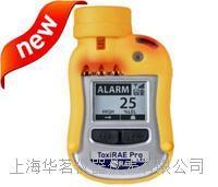 有机物检测仪 PGM-1800