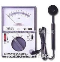 YC-60 鐳射光功率表 YC60