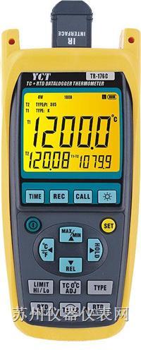 TR-176C 熱電耦+RTD儲存式多功能溫度錶 TR176C
