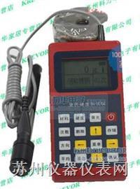 里氏硬度计KLH110七种测试单位 KLH110