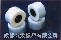 聚四氟乙烯生料带