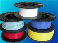 PVC 熱收縮套管