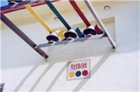 变电站防护工程