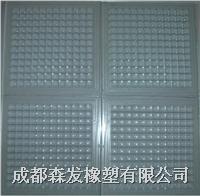 硅凝膠透鏡(液體硅橡膠)