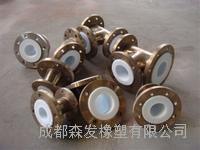 钢衬塑F4管配件系列