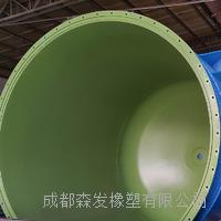 四氟滚涂 四川重防腐处理 管道风管反应釜喷涂 衬里