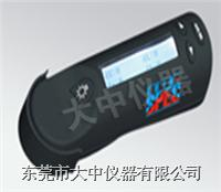 国产色差仪 HPG-2132
