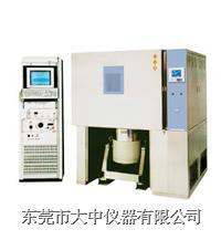复合式环境试验箱 DZHP