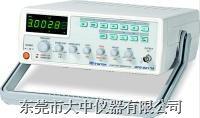 函數信號發生器 GFG-8217A