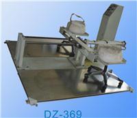 办公椅脚轮寿命试验机 DZ-369