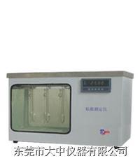 XNS-25係列粘數測定儀 XNS-25係列粘數測定儀