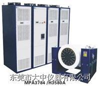 振动试验系统 H系列