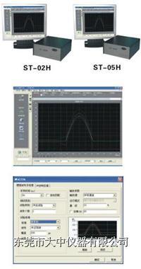 冲击控制测量分析仪 ST系列