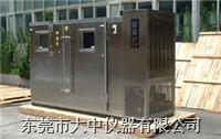 步入式恒溫恒濕室/步入式環境試驗箱 DZ係列