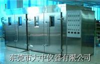 步入式恒溫恒濕試驗室/步入式恒溫恒濕試驗機/上海/浙江/江蘇/蘇州/昆山 DZ係列