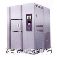 溫度循環衝擊試驗機/高低溫衝擊測試試驗箱 DZTS係列