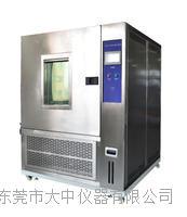 佛山恒温恒湿试验箱/顺德恒温恒湿试验机/广州恒温恒湿试验箱 DZ系列