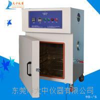 電池防爆試驗箱溫度試驗 DZLH-1
