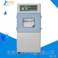 高空环境模拟低压试验箱 DZ-507