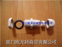 IP68 防水电缆固定头/葛兰头 全系列