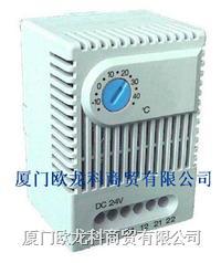 Stego DC24V散热型温度控制器ZE011系列 STEGO温控器
