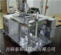 手機點壓滾壓試驗機 TSJ-DG-5