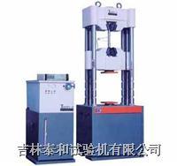 微機控制電液伺服萬能試驗機 TYAW系列