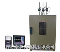 計算機控制馬丁耐熱試驗儀 RBW-300M