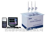 熱變形維卡測定儀 RBX-300