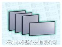 迷你折式标准型超高效空气过滤器