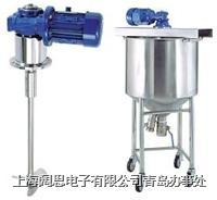 電動攪拌機 W型液體攪拌機 W-Type