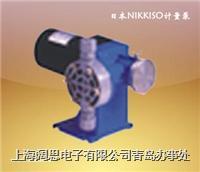 日本NIKKISO EIKO隔膜計量泵 日本NIKKISO EIKO隔膜計量泵