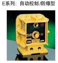 防爆型電磁驅動隔膜計量泵 E系列