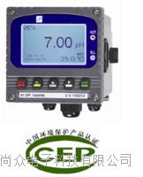環保監測報告和CEP認證書的工業在線ph酸堿度計