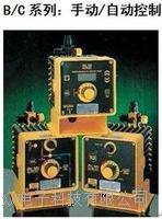 LMI米頓羅B926電磁加藥泵計量泵 B926-y