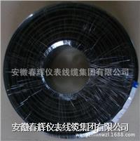 中溫係列電伴熱帶 ZRDBR-J   ZRDBR-J-25-220