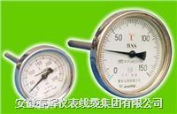 軸向型雙金屬溫度計 WSS-301  WSS-401