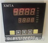 數字顯示調節儀 XMTA-1000  XMTA-9912BP