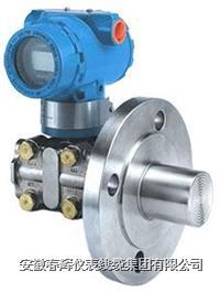 單法蘭液位壓力變送器 CH-3051LT  CH3051LT5S22AM3