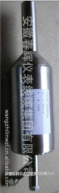 防堵取樣器 PFD  PFD-1-2B
