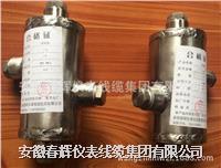 隔離罐 CH-GLG CHPAG  SS-GV3-3-900-F8-A