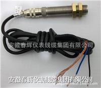 磁電轉速傳感器 SZMB-9